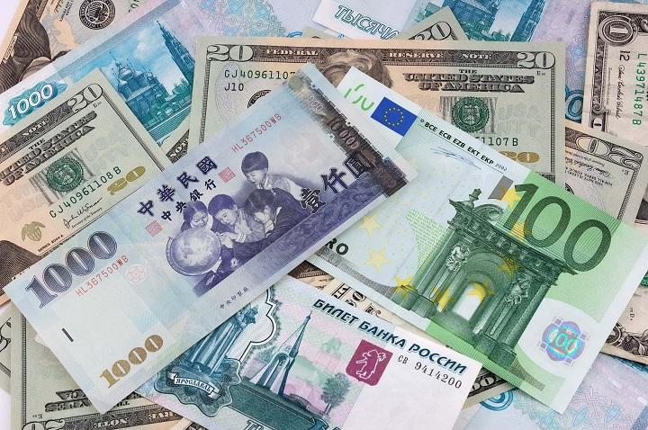 「台幣外幣」的圖片搜尋結果