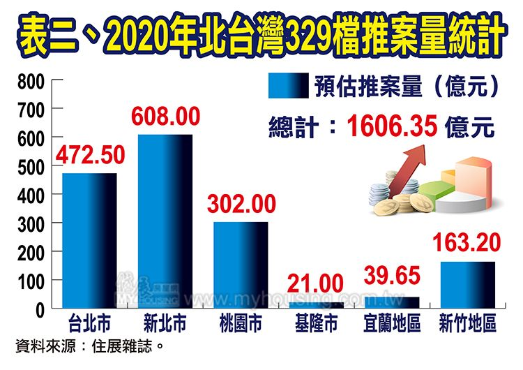 20200227-2.jpg