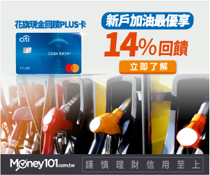 20201106citibank-300x250a.png