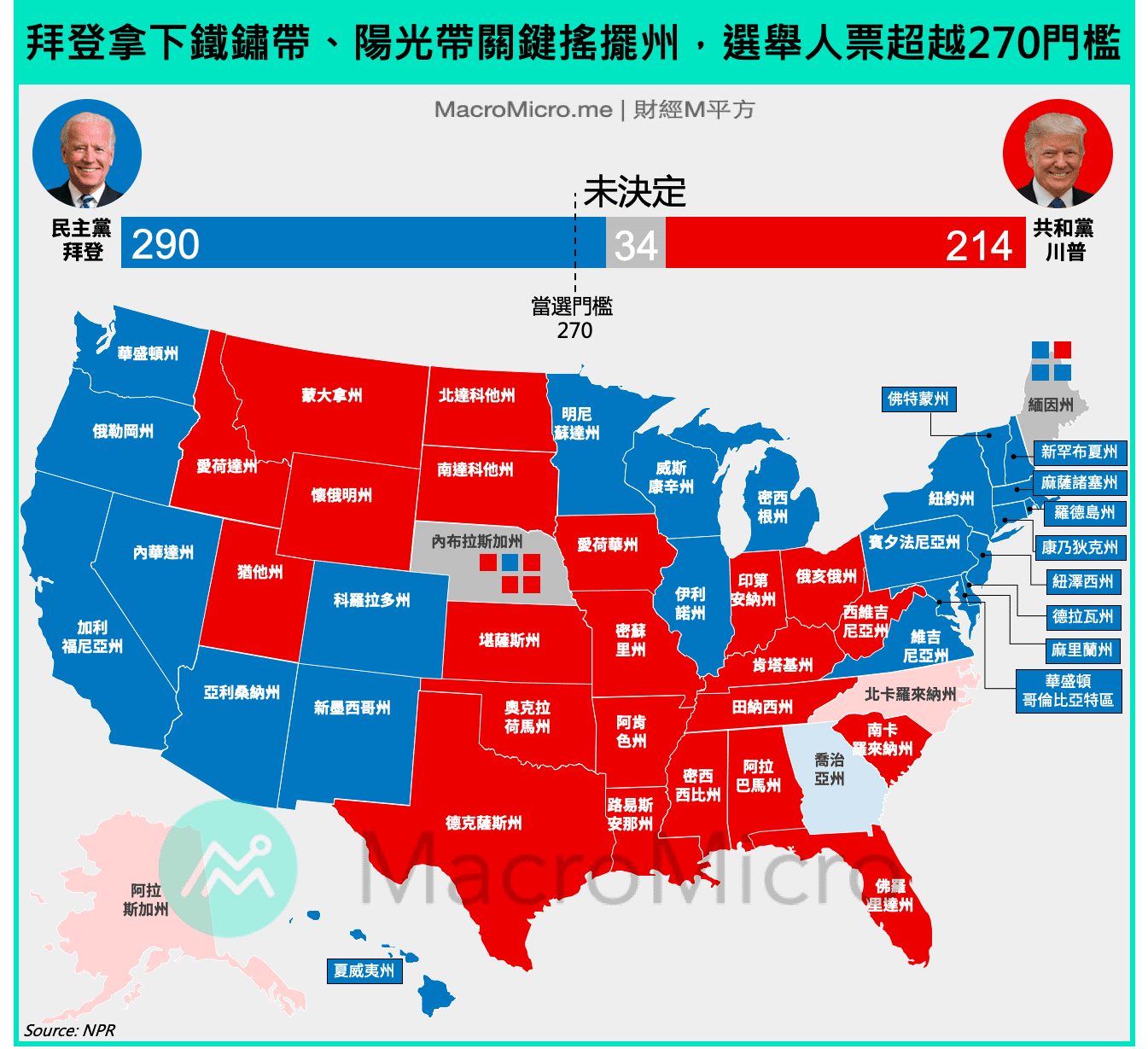 america-election1.png