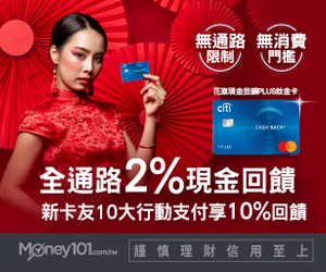 20210201citibank-300x250a.png