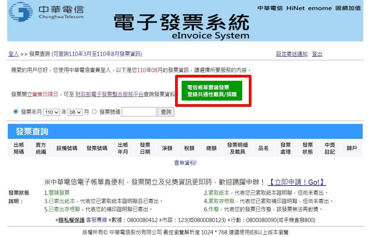 einvoice-system1.jpg