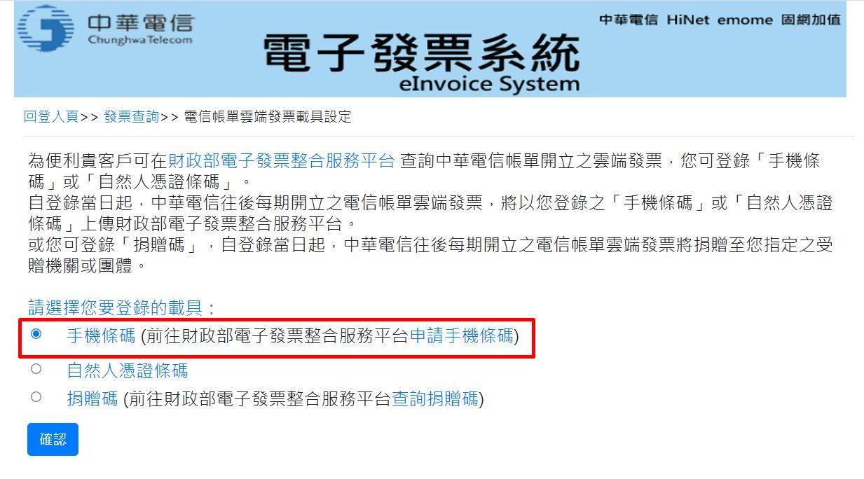 einvoice-system2.jpg
